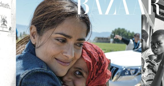 Salma Hayek Stan With Women Entrevista